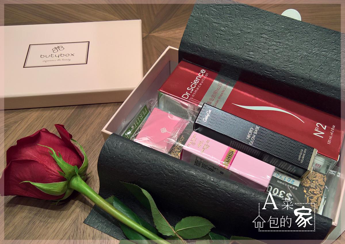 2017-butybox美妝盒